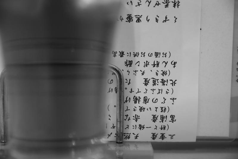 寿司_e0131279_20121069.jpg