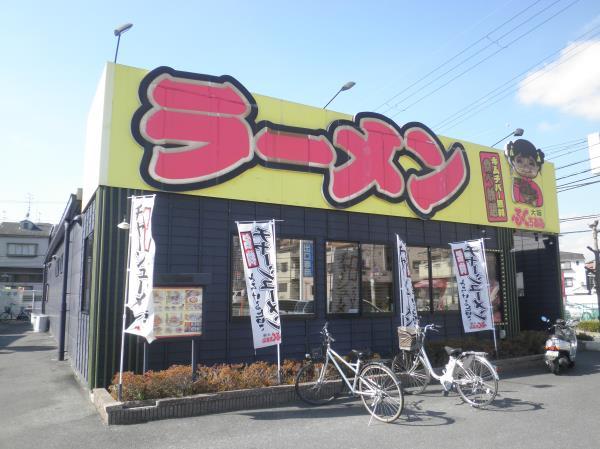 大阪ふくちあん     大東店_c0118393_10305433.jpg