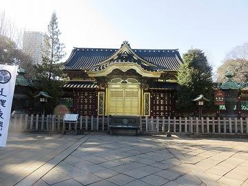 上野東照宮の石鳥居_c0187004_09165781.jpg