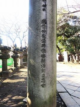 上野東照宮の石鳥居_c0187004_09172725.jpg