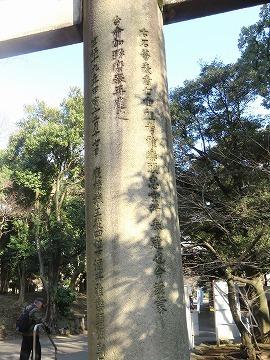 上野東照宮の石鳥居_c0187004_09174429.jpg
