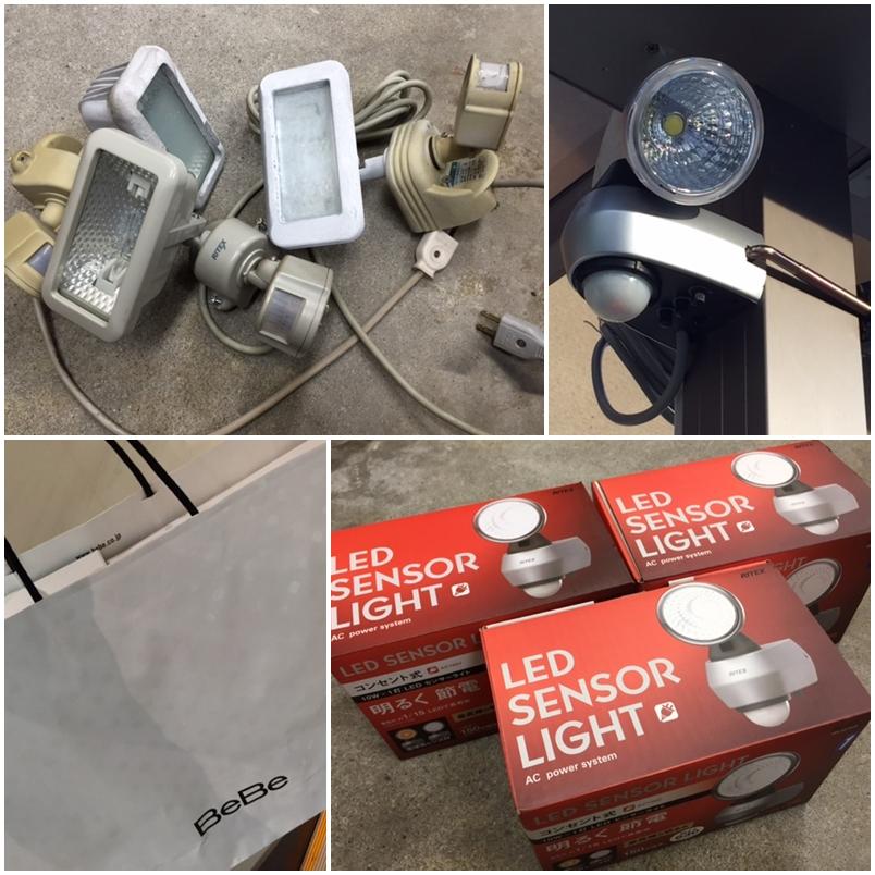 センサーライトとBEBE_a0326106_20504780.jpg