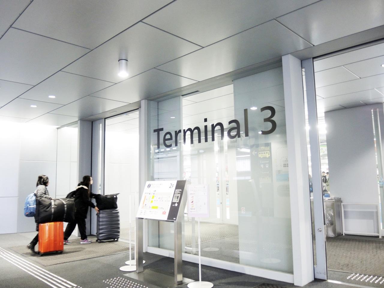 成田空港第3ターミナルと Neue Frutiger_e0175918_5202156.jpg