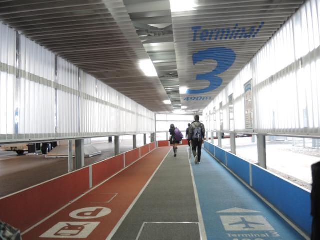 成田空港第3ターミナルと Neue Frutiger_e0175918_5205392.jpg