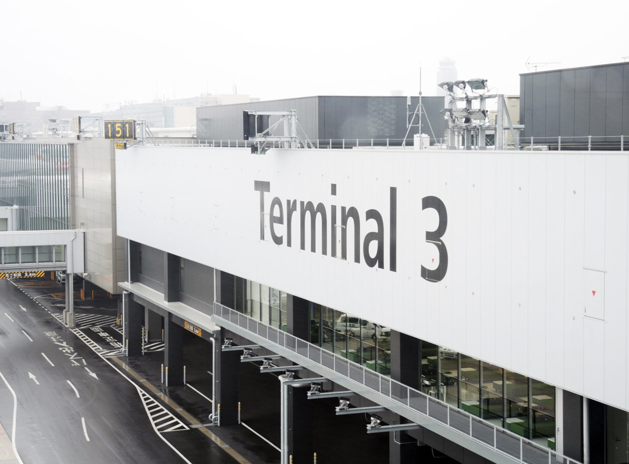 成田空港第3ターミナルと Neue Frutiger_e0175918_5413490.jpg