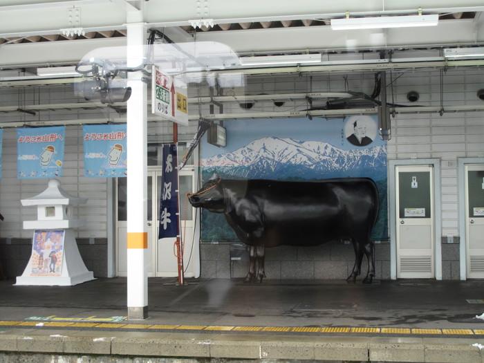 列車で冬の東北 温泉旅 ( 2日目 )_d0150720_1824328.jpg