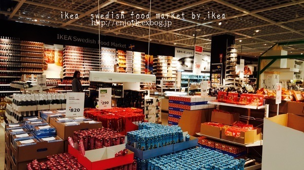 IKEA フード*ポテトロスティで朝ごはん_d0269832_09214728.jpeg
