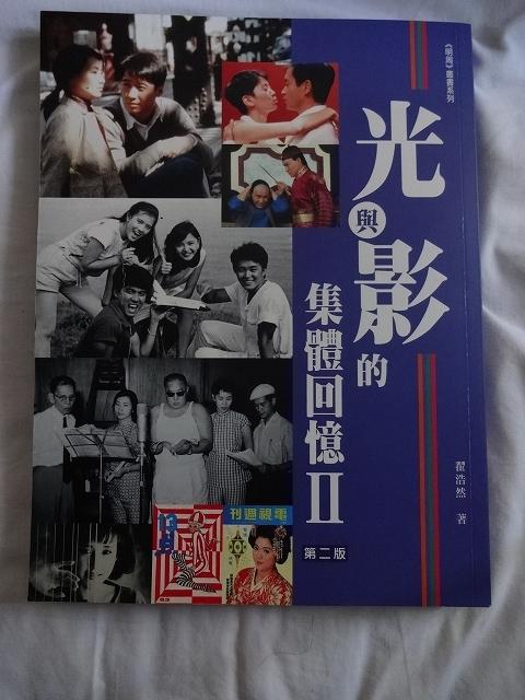 猫天国 森記圖書公司 _b0248150_04572204.jpg