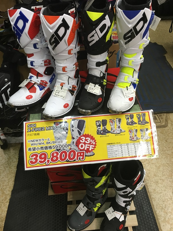 SIDI CROSS-FIRE2が39,800円!?_f0062361_1882588.jpg