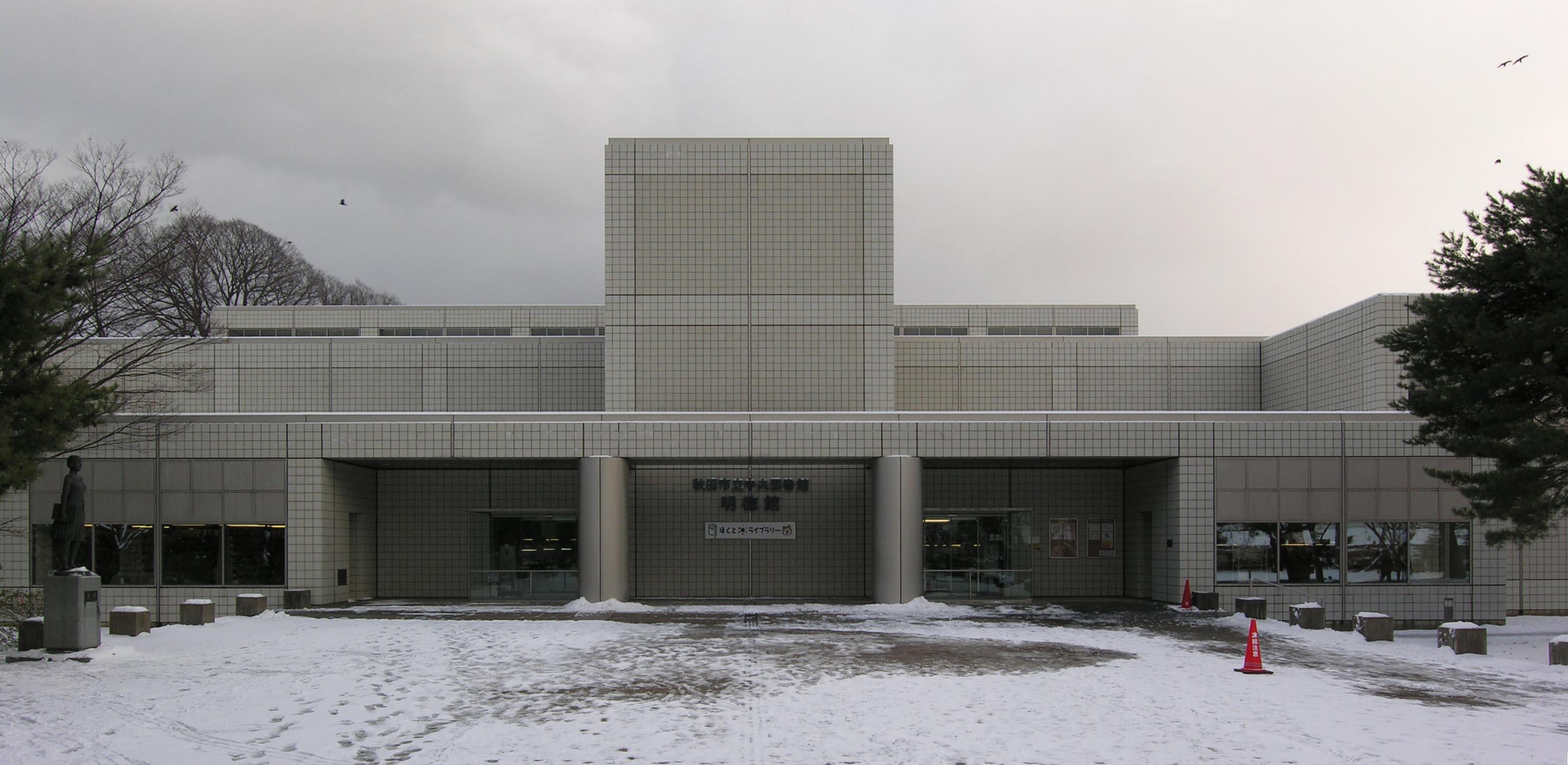 東北の近代建築_d0021969_8191845.jpg
