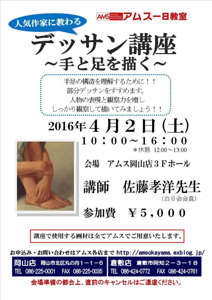 f0238969_20455877.jpg