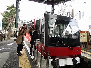 箱根温泉_d0176386_13211715.jpg
