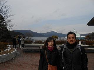 箱根温泉_d0176386_1324724.jpg