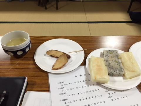 餅!_b0074601_22381613.jpg