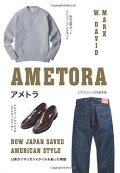 アメリカの伝統的ファッションを救った日本のファッション?!~鎌倉シャツNY2号店の様子ほか_b0007805_1122195.jpg