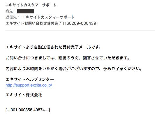 f0245511_1748036.jpg