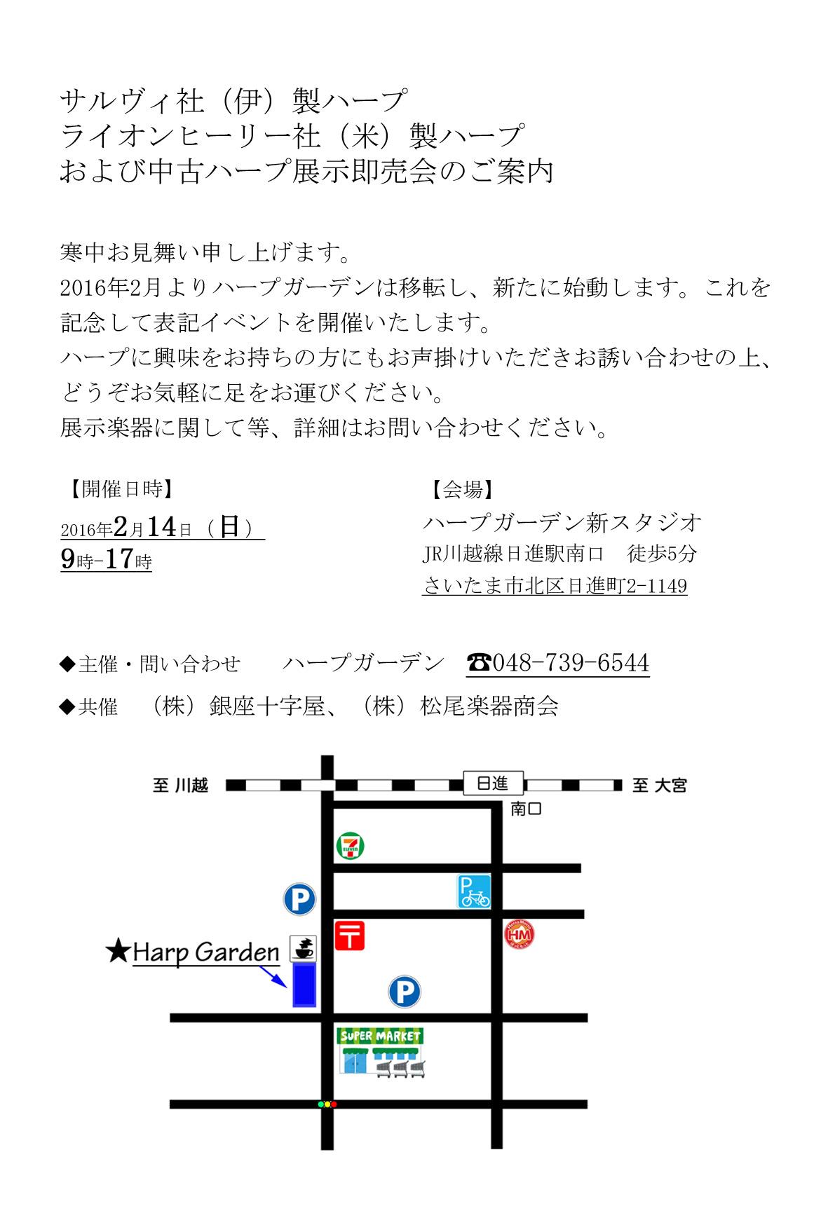 f0210421_17272863.jpg