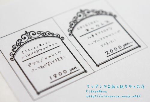b0305826_10163244.jpg