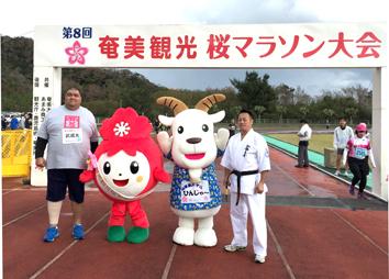 桜マラソン2016_e0041337_17451167.jpg