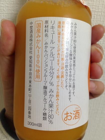 b0123359_2011759.jpg