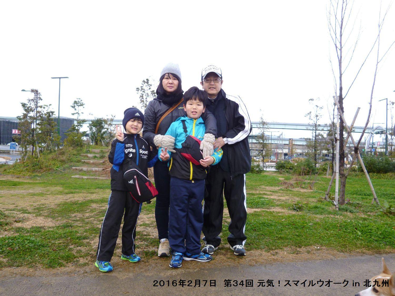 第34回 元気!スマイルウオーク in 北九州_b0220064_13142561.jpg