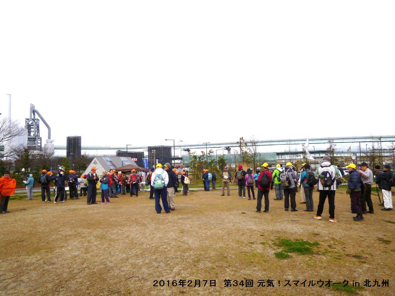 第34回 元気!スマイルウオーク in 北九州_b0220064_1338552.jpg