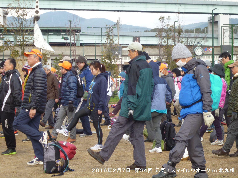 第34回 元気!スマイルウオーク in 北九州_b0220064_141962.jpg