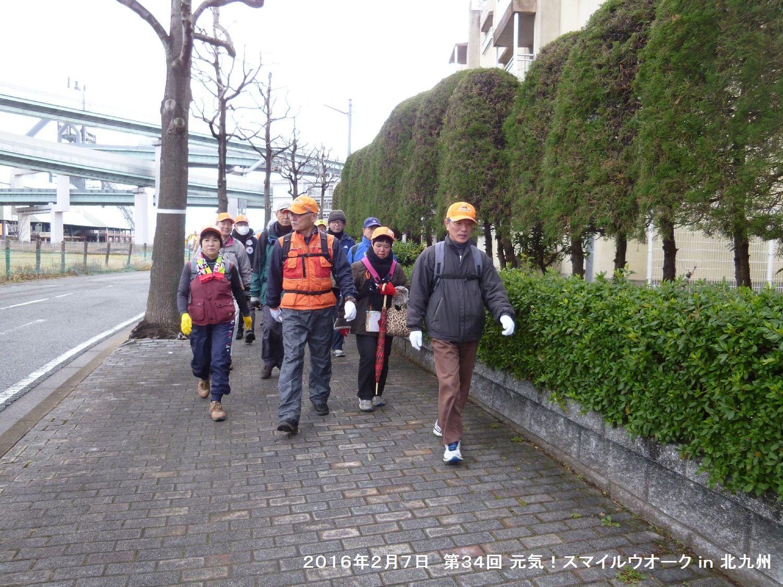 第34回 元気!スマイルウオーク in 北九州_b0220064_1615355.jpg