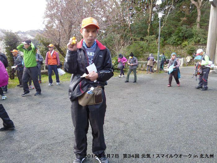 第34回 元気!スマイルウオーク in 北九州_b0220064_1817219.jpg
