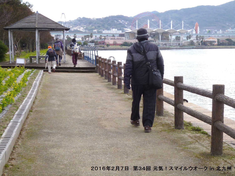 第34回 元気!スマイルウオーク in 北九州_b0220064_18511087.jpg
