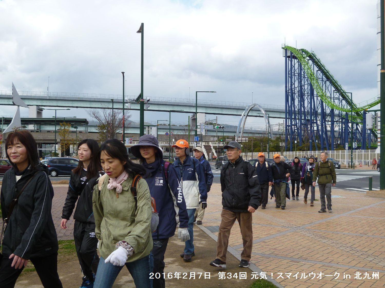 第34回 元気!スマイルウオーク in 北九州_b0220064_1914354.jpg