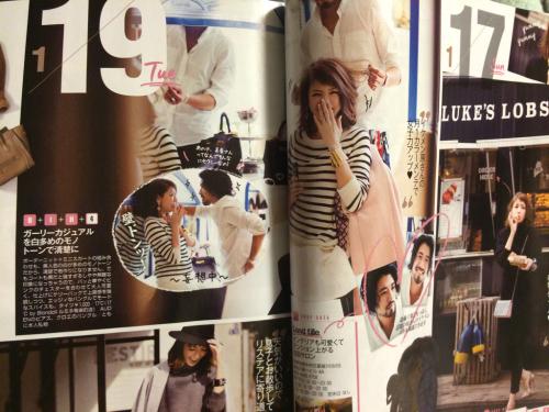 東京です!_c0151965_22164473.jpg