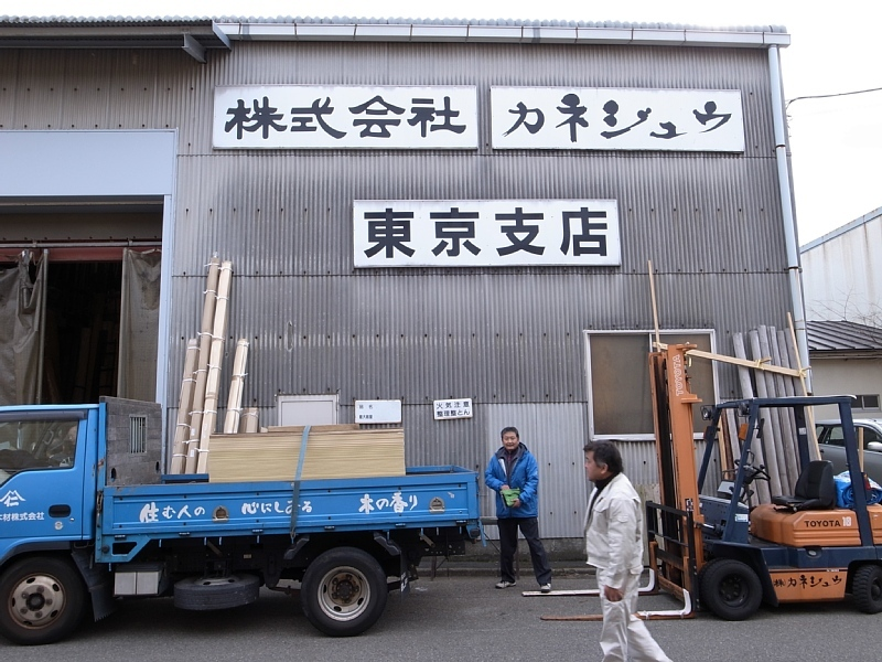 和室の造作材選び_d0021969_11255353.jpg