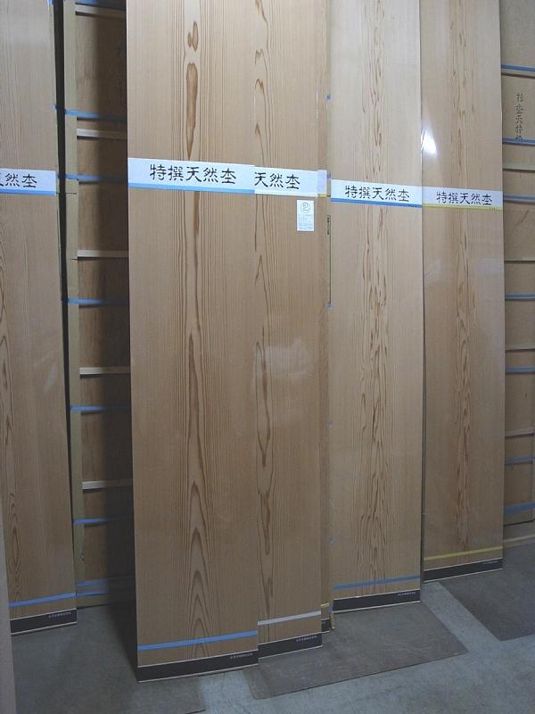 和室の造作材選び_d0021969_11255451.jpg