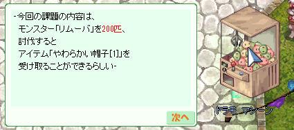 d0330183_1644610.jpg
