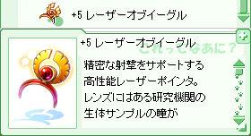 d0330183_1915554.jpg