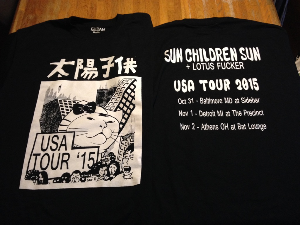 illya & SUN CHILDREN SUN Goods…_a0092691_1571137.jpg