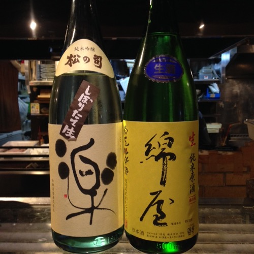 オススメの日本酒by春吉店_f0232994_1304822.jpg