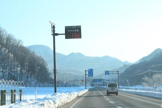 低温の朝_f0227395_8534932.jpg