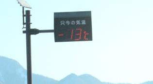 低温の朝_f0227395_8542252.jpg