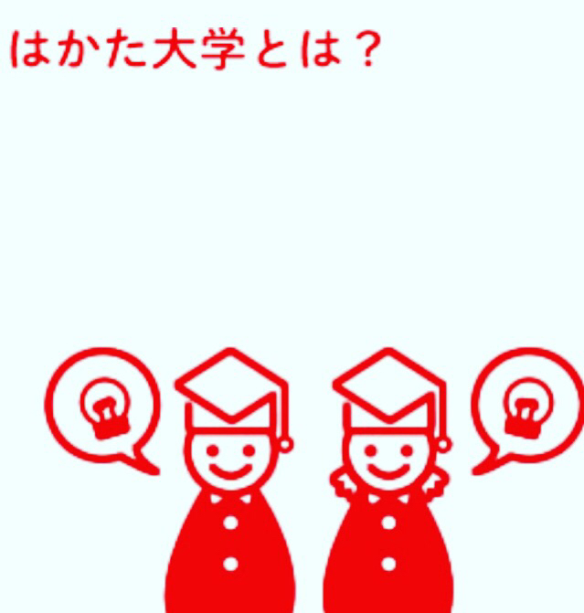 f0169199_16380834.jpg