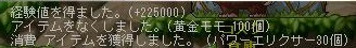 c0084904_13434529.jpg