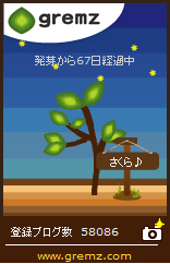 d0137604_125522.jpg