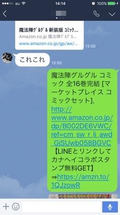 c0004211_14322077.jpg