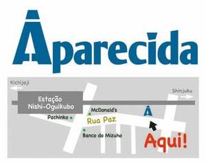 2・28(日) 帰国報告会&ブラジルパーティー西荻窪@Bar_Aparecida で開催(^-^)/♬ →_b0032617_10115684.jpg