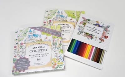ロマンティックカントリー 24色色鉛筆セットが新発売 オトナの