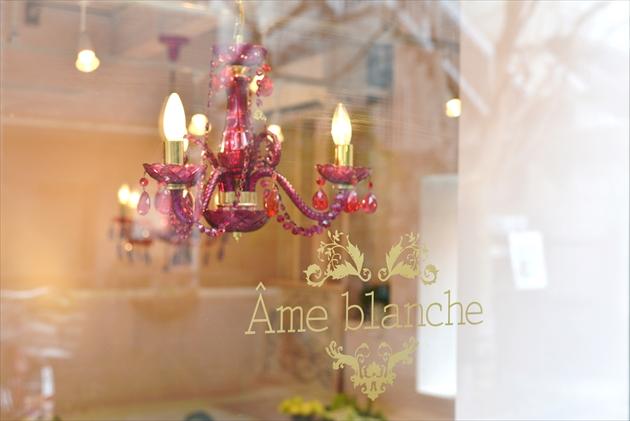 Ame blanche アートイベント第3弾 和菓子づくり のお知らせです♪_c0221922_457937.jpg