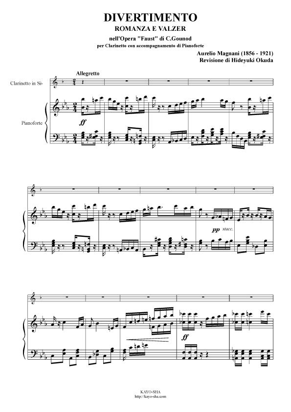 マニャーニ:グノーの歌劇「ファウスト」のロマンスとワルツによるディヴェルティメント_b0189423_1462562.jpg