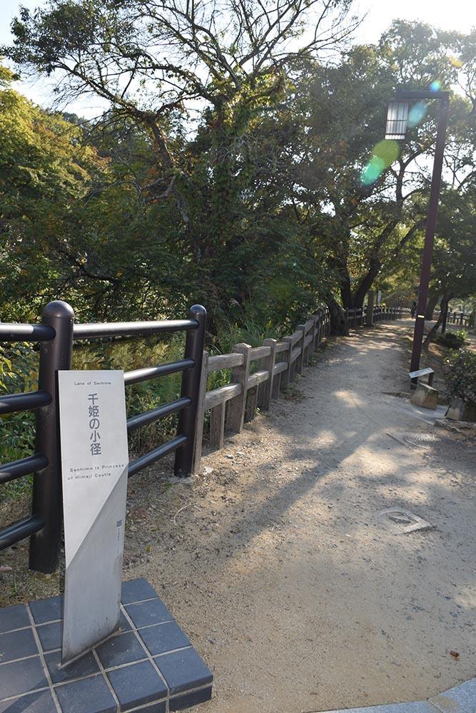 白鷺の天守閣がよみがえった姫路城を歩く。 その9 ~武蔵野御殿跡・千姫の小路~_e0158128_21300564.jpg
