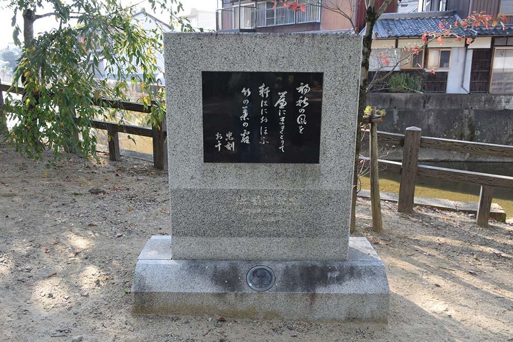 白鷺の天守閣がよみがえった姫路城を歩く。 その9 ~武蔵野御殿跡・千姫の小路~_e0158128_21354769.jpg